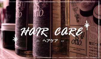 HAIR--CARE_bmr